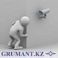 GRUMANT-KZ
