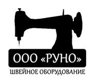 """Руно (сеть салонов """"Белошвейка"""")"""