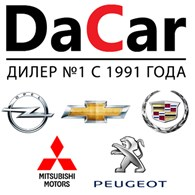 """""""DaCar (Тринити Моторс)"""""""