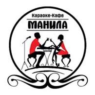 Манила, кафе-клуб