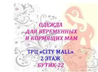 ИП Кожагулов
