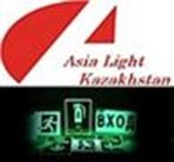 Общество с ограниченной ответственностью Asia Light Kazakhstan