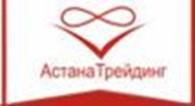 Астана-Трейдинг, ТОО