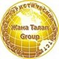 """Общество с ограниченной ответственностью Спортивное туристическое агентство """"Жана Талап Group"""""""