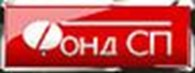 "ООО ""Фонд СП"""