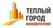 """АН """"Теплый Город"""""""
