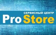 "Сервисный центр ""ProStore"""