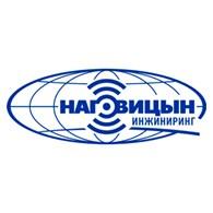 ООО Наговицын Инжиниринг