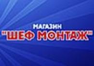 """Магазин """"Шеф Монтаж"""""""