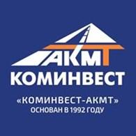 """Коминвест-АКМТ"""