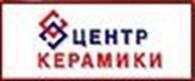 Центр керамики, Донецк
