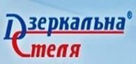 """Частное предприятие ООО """"Дзеркальна Стеля"""""""