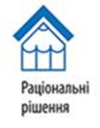 """ООО """"Рациональные решения"""""""