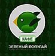 """""""Зеленый Попугай"""""""