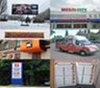 Частное предприятие ЧП «Фабрика рекламы»