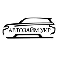 Автозайм