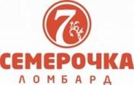"""Ломбард """"Семерочка"""" Гольяново"""
