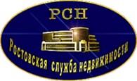 Ростовская служба недвижимости