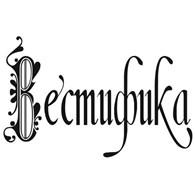 """ООО Торгово-производственная компания """"Вестифика"""""""