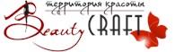«Beauty Craft»
