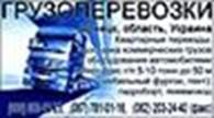 Частное предприятие ЧП Донецк-Киев