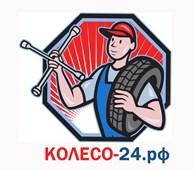 КОЛЕСО - 24