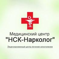 Где кодируют от алкоголизма в Москве на богдана хмельницкого кодирование алкоголизма препараты действие которых сходно