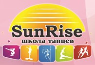 СТ Школа танцев SunRise