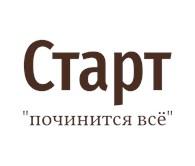 "Сервисный центр ""СТАРТ"""