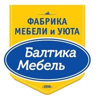 Балтика-Мебель, мебельная фабрика, Офис