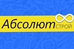 ООО АбсолютСтрой