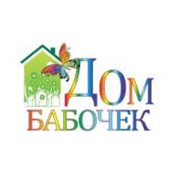 ООО Дом Бабочек