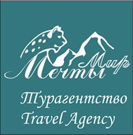 Мир Мечты . Kyrgyz Dream World