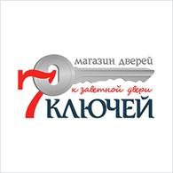 """""""7 ключей"""" Домодедово"""