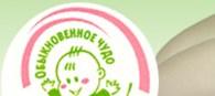 """ООО """"Сибирский институт репродукции человека"""""""