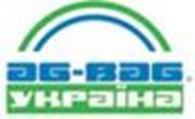АГ-БАГ-Украина, ООО