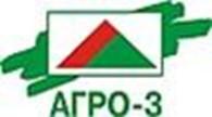 ТОО АГРО-3