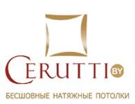 ООО Черутти