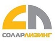 Частное акционерное общество ЗАО «СОЛАРЛИЗИНГ»
