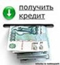 Субъект предпринимательской деятельности Лысенко Наталья