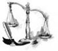 """Общество с ограниченной ответственностью Центр юридического обслуживания """"ЭГИДА"""""""