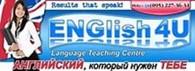 Частное предприятие Центр «ENGlish4U»