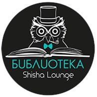 БИБЛИОТЕКА Shisha Lounge Китай-город