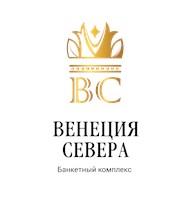 """ООО Банкетный комплекс """"Венеция Севера"""""""