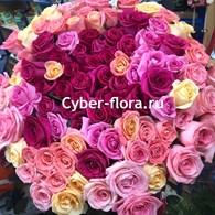 Cyber Flora