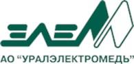 "АО ""Уралэлектромедь"""