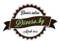Интернет-бутик Divero