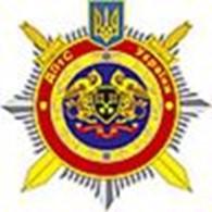 """Государственное предприятие Предприятие """"ЧВК-62"""""""