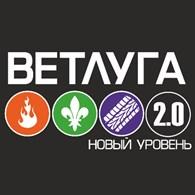 """Международный скаутский лагерь """"Ветлуга"""""""