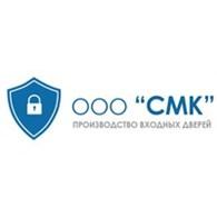 СМК, ООО
